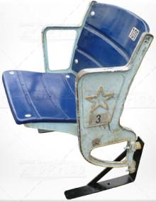 Dallas Cowboys Texas Stadium Seats